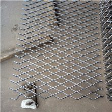 建筑工地用钢板网 高空作业防护菱形网 平台踏板钢板网