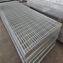 钢格栅盖板,建筑平台钢格栅盖板,平台网格板实体厂家