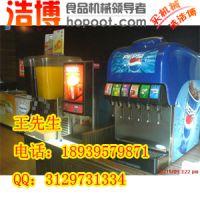 郑州可乐机