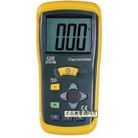 中西供应数字温度表 型号:ZXDT-2库号:M182753