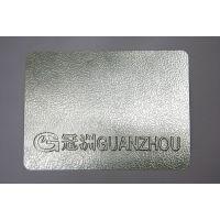 山东冠洲0.4*1250*C高端精品镀铝锌