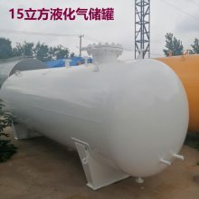 合肥市30立方液化气储罐,中国液化气站的优化设计,15153005680