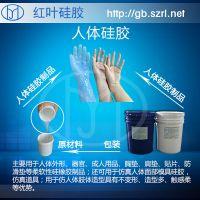 高温胶、高温液体硅胶、高温硅橡胶