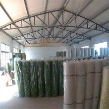 座垫塑料网 塑料养殖网 养殖网养鸡