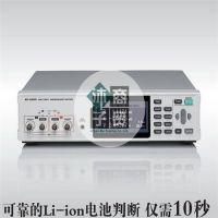 山东BT4560电池阻抗电压测试仪日置HIOKI量程5V