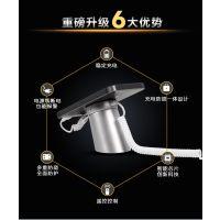 揭阳手机防盗展示架 苹果三星体验店手机防盗展架 充电防盗一体