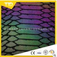 厂家直销七彩幻彩反光材料 高品质渐变 幻彩透气网布
