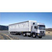 散货快件拼车出口(无报关资料)和一般贸易拼车出口(有报关资料)、吨拖车