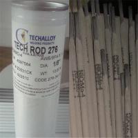 天泰TR-307耐热钢焊条
