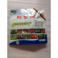供应5L袋装液体肥料包装 10升水溶肥袋 20L液态肥盒中袋吸嘴袋生产厂家