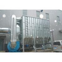 河北木工除尘器厂家 家具厂用除尘器 河北清大环保