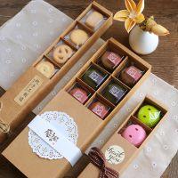 马卡龙牛皮纸盒 月饼盒 曲奇饼干盒 蛋黄酥包装盒 雪媚娘包装盒