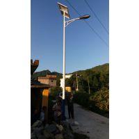 贵州六盘水太阳能路灯批发 六盘水太阳能路灯价格 路灯价格