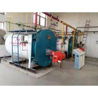 河南永兴锅炉集团CWNS1.4-95/70-YQ环保燃油气常压热水锅炉现货热销