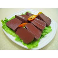 沃达斯科猪血生产设备,血豆腐生产线价格