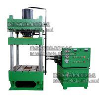 全新定制 Y32-200T 四柱光纤分线盒、光纤支架成型液压机 海润机床