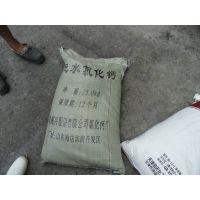 厂家生产离子膜火碱 99%含量天工牌 片碱 烧碱