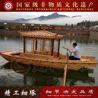 厂家直销单亭船 手划船 电动船 景观船观光船 服务类船
