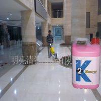 原装进口石材上光保养剂K2K3抛光液大理石晶面护理光亮剂优质产品长安提供