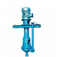 PNL泥浆泵生产厂家,PNL泥浆泵,水泵厂家