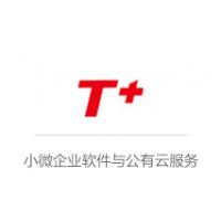 四川用友财务管理软件T+畅捷通管理软件正版移动体验版下载
