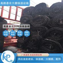 梧州温室大棚棉被成本