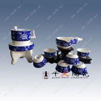 景德镇陶瓷茶具加盟 千火陶瓷