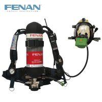 芬安FENAN制造 新3C认证RHZK6.8CT正压式消防智能空气呼吸器/智能空呼