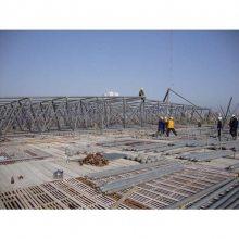 什么是网架-钢结构和网架的区别-百度知道