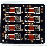 深圳深层电路板技术有限公司,专业高难度1-8层FPC柔性电路板生产厂