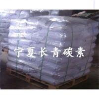 宁夏长青碳素90增碳剂炼钢,铸造,电极糊,炭砖用