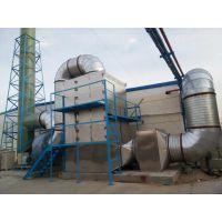 陕西化工厂废气治理设备设计