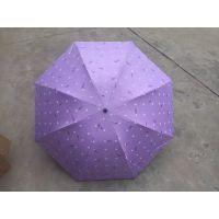 供应西安雨伞雨具 西安广告雨伞太阳伞批发