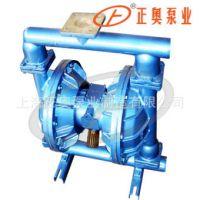 QBK-50新型铝合金气动隔膜泵 配四氟/丁晴膜片 上海正奥泵业