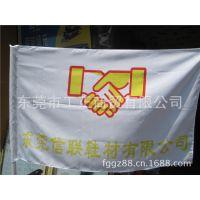 专业制作公司旗、广告旗、宣传旗帜、彩旗、公司横幅