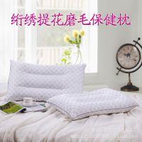 免费分销 批发绗绣提花磨毛保健枕  护颈枕 枕头  一件代发货