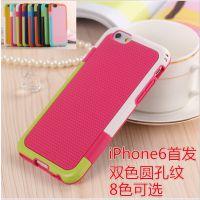 iphone6手机外壳 苹果6S手机套 iphone6 plus双色边框手机壳批发