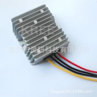 12V24V转3.3V3.7V4.2V5V6V7.5V9V20A车载电源转换器DC-DC降压模块