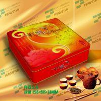 月饼铁盒生产厂家,荣华月饼铁盒,深圳月饼包装盒制造与设计