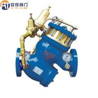 YQ980012-LS200012型过滤活塞式可调减压流量控制阀 减压阀