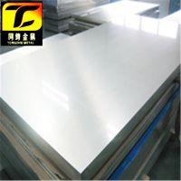 【上海同铸】GH3625镍基变形高温合金 GH3625高温合金板 化学成分 价格