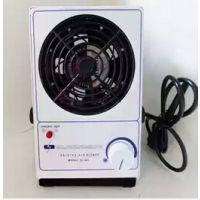 斯莱德SL-001台式离子风机 防静电离子风扇