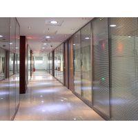 襄阳铝合金办公玻璃隔断价格