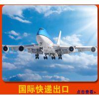 供应英国电子产品邮寄到中国物流服务 TNT国际快递进口服务