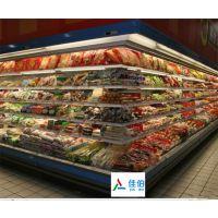 湘潭市低温奶展示柜 水果蔬菜保鲜柜