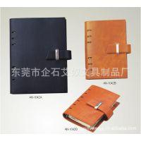 【厂家定制】供应活页笔记本、记事本、笔记本、、多功能万用手册