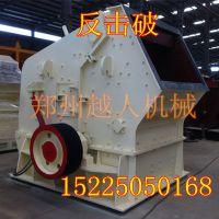 供应高效细碎机 新型制砂机设备 郑州石料细碎机 欢迎来电咨询