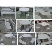 花岗岩石桌石凳 花岗岩石桌石凳批发价格 江西石材厂家生产石桌石凳子