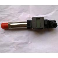 供应小巧型带显示压力变送器/数显压力变送器