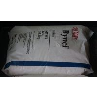 Bynel 40E529 粘合剂塑料原料 主要应用在EVA,EVOH,PA与PE 的共挤